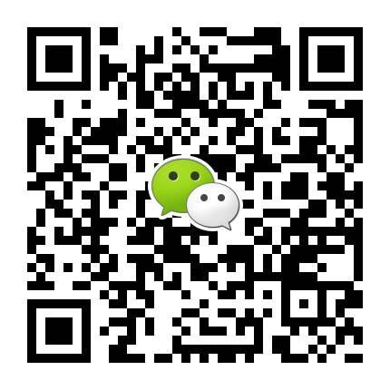 wechat線上諮詢