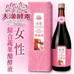 大漢酵素 女性綜合蔬果醱酵液