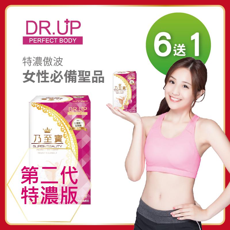 【DR.UP】乃至寶特濃第二代6盒