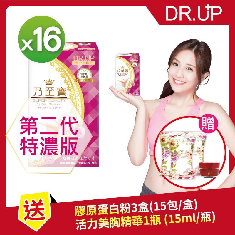【DR.UP】乃至寶特濃第二代16盒