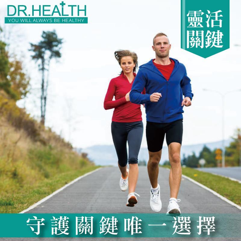 【DR.Health】Good關鍵葡萄糖胺錠