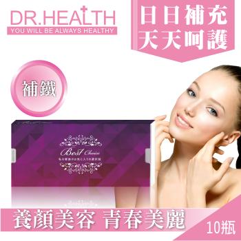 【DR.Health】愛爾活力補養液-補鐵