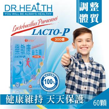樂敏康益生菌 10送3
