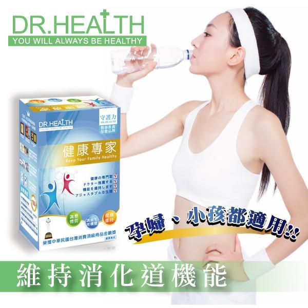 【DR.Health】樂暢飲