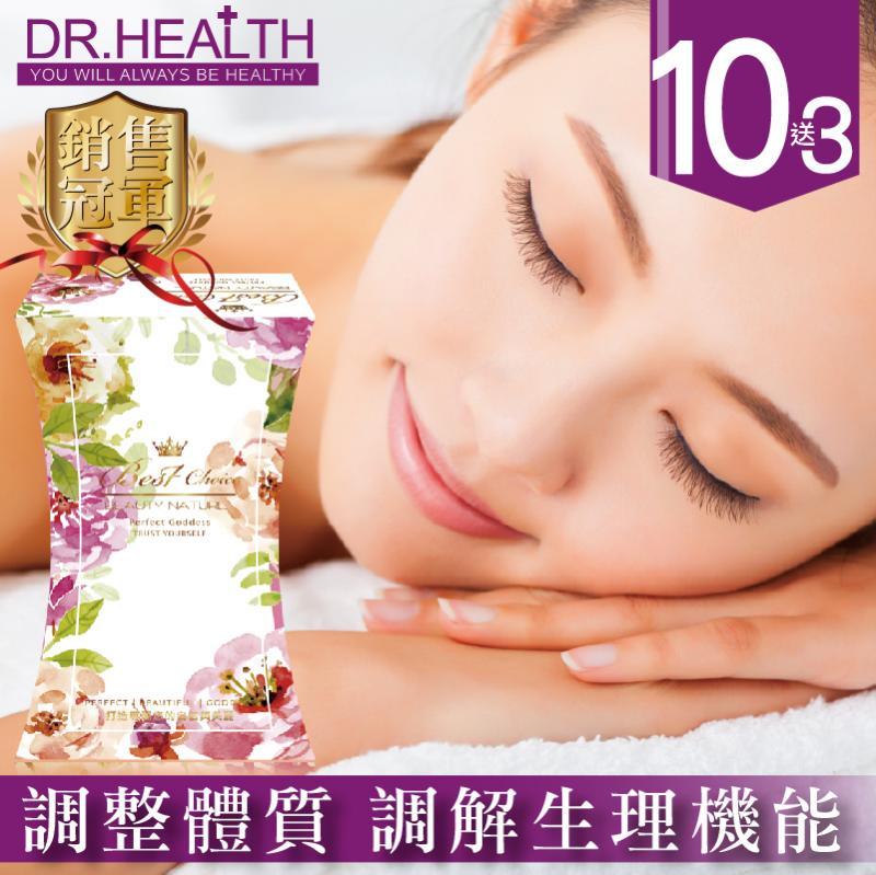 【DR.Health】舒眠睡美人(10送3)